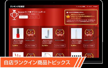 article-service-ranking--main01