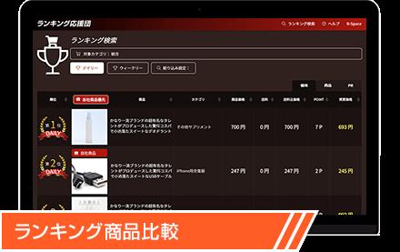 article-service-ranking--main02